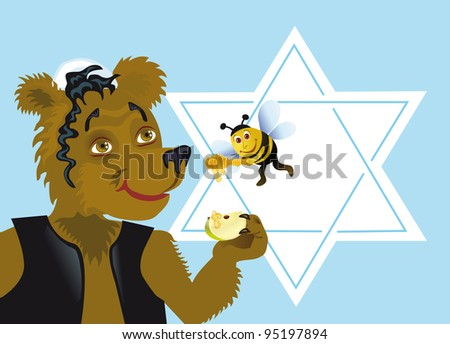 """Let New Year be sweet!"" traditional wish on on  Rosh Hashanah. Honey and apples - is a symbol of this holiday - stock photo"