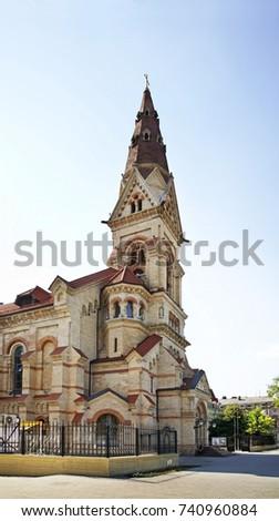 Lutheran Church of St. Paul in Odessa in Odessa. Ukraine #740960884
