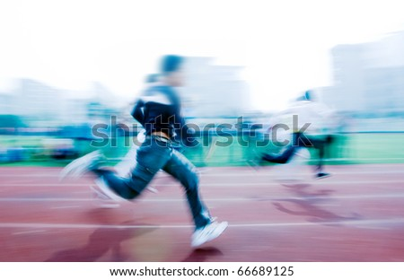 100M running games, high school students in the Games.
