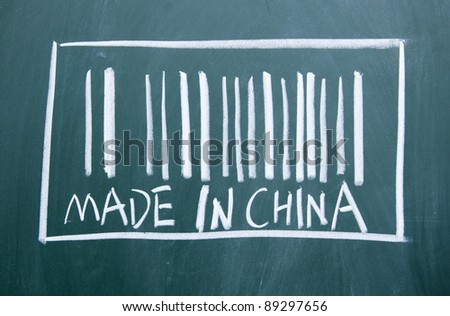 """made in  china ""barcode sign drawn on the blackboard"