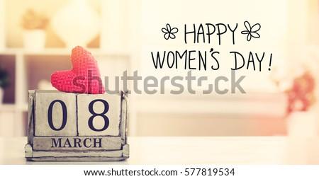 8 march happy women's day...