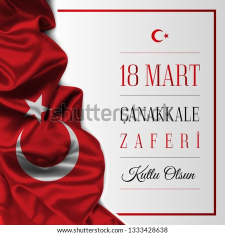 18 Mart Canakkale Zaferi and Turkish Flag. (18 March, Canakkale Victory Day Turkey.) Design for banner and card.