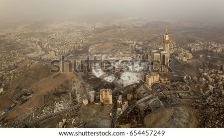 Masjid al Haram from air ,with helicopter.