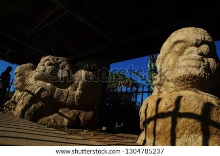 Megalit Tegur Wangi Pagaralam, Indonesia  #1304785237