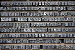 Metal old hebrew Letterpress Types. Historical letterpress types, also called as lead letters. These letters were the beginning of typography