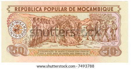 50 metica bill of Mozambique, biscuit pattern, military picture