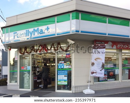 Minami Gyotoku, Chiba -  DEC 05, 2014: FamilyMart (one word) convenience store is the third largest in 24 hour convenient shop market, after Seven Eleven and Lawson.