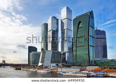 Moscow business centre.