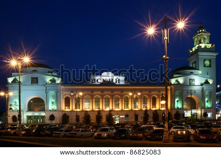Moscow night.  Kiev railway station
