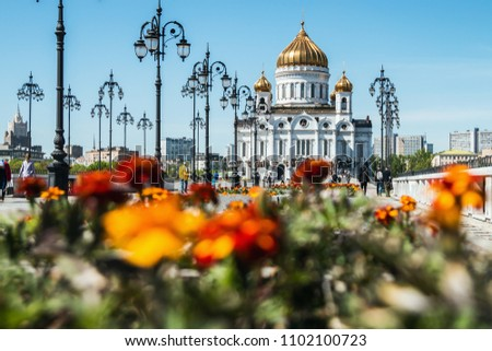 Flowers and Victoria Memorial, Kolkata … Stock Photo