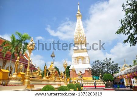 Nakhon Phanom City