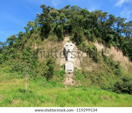 """Nariz del diablo"" is a tourist attraction on the coast road in Ecuador, the devils nose - stock photo"