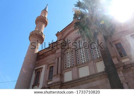 Çınarlı Mosque in Ayvalık. Former Ayos Yorgis Church, Ayvalik, Turkey Stok fotoğraf ©