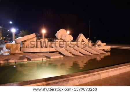 """""""Nave di Cascella"""" Fountain in Pescara by night, Italy, Abruzzo #1379893268"""