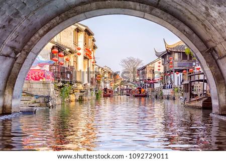 ?ncient city of Suzhou, China