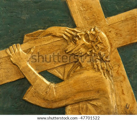 2nd Station of the Cross, Jesus is given his cross