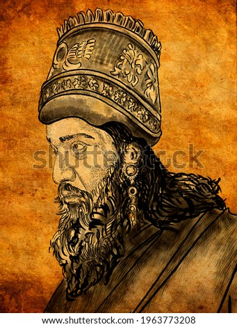 Nebuchadnezzar II is known as the greatest king of the Chaldean dynasty of Babylonia. He conquered Syria and Palestine and made Babylon a splendid city.