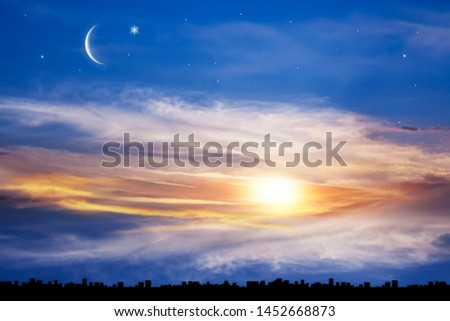 New moon .  Religion background . The sky at night with stars. Ramadan background . Prayer time . rural area #1452668873