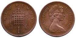 1 new penny coin of Great Britain, issued in 1971.