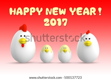2017 new year card egg chicken family 3d render