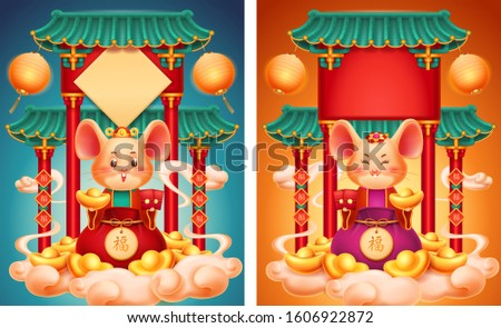 2020 new year greeting card with mouse and temple entrance. Holiday papercut with rat and red envelope, bag and column with Fortune text, golden ingot. Gates with chinese calligraphy Happy New Year