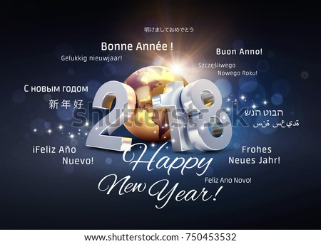 2018 New Year type composed with a golden planet earth, surrounded by greeting words in multiple languages - 3D illustration