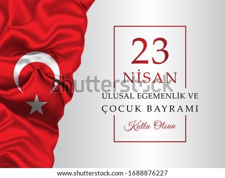 23 nisan cocuk bayrami illustration. (23 April, National Sovereignty and Children's Day Turkey celebration card.) social media banner.