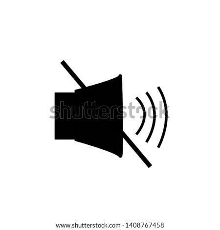noiseless volume and loud volume icon