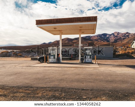 Old gas station in Death Valley #1344058262