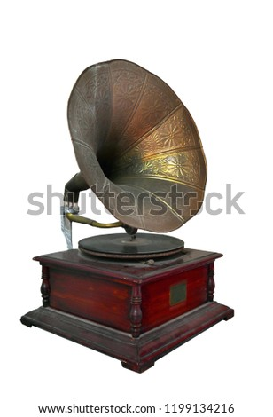 Old Gramophone isolated on white background #1199134216