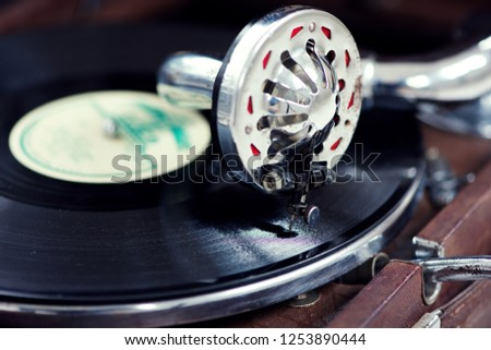 old gramophone on white background #1253890444