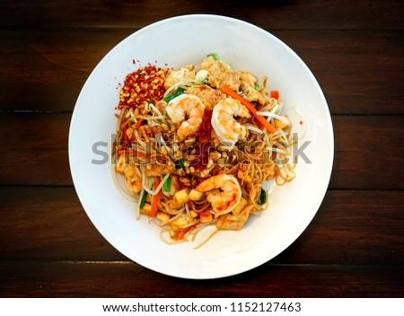Pad thai, Thai food  #1152127463