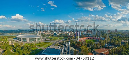 Panorama of city Donetsk. A kind from a high-rise building.