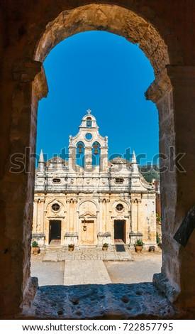 Passageway in the West Gate at the Arkadi Monastery, Arkadi, Crete, Greece #722857795