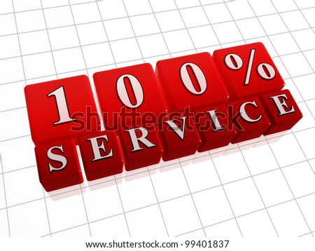 100 percent service - 3d text over red box