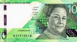 Peru 10 Nuevos Soles 2021 Banknotes.