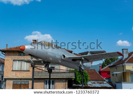 plane in batak, Monument in the center of Batak city. pazardjik #1233760372