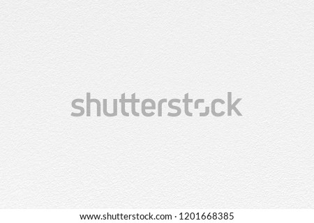 Plastering brick wall painted by paper white color can be use as wall paper or texture background of white color. - Shutterstock ID 1201668385