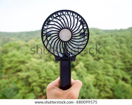 Portable fan  #680099575