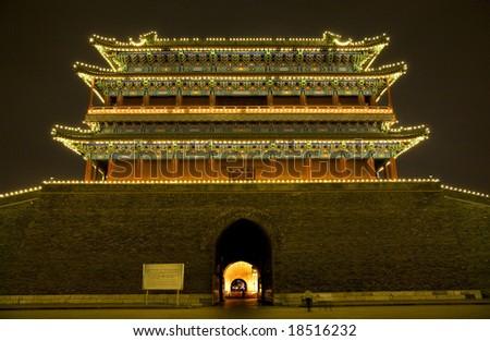 Qianmen Zhengyang Gate Tiananmen Square Beijing, China Night Shot