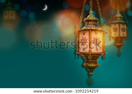 Ramadan kareem poster, celebration lamp lantern. Arabic islam culture festival decoration religious background Traditional muslim invitation card  with Crescent moon #1092254219