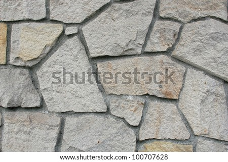 Random size, gray stone and mortar wall./ Stone and Mortar Wall / Would be great background, texture, wallpaper or used as an example of fine work.