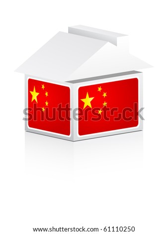 (raster image of vector) flag of china