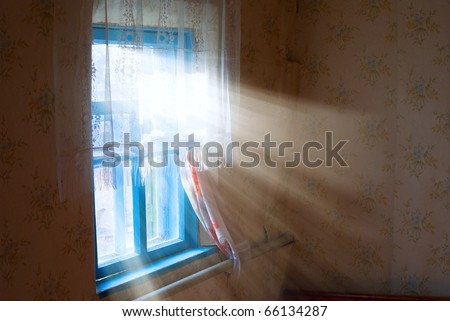 stock-photo--rays-of-sun-pushing-through