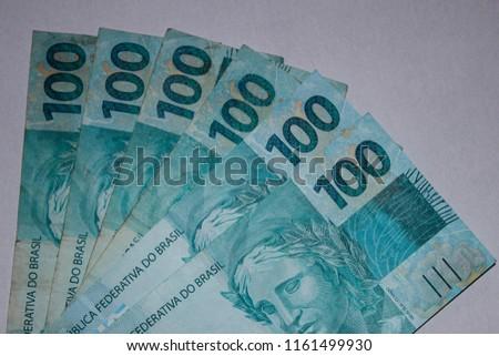 100 reais Brazilian currency note, Brazilian currency, Brazilian currency
