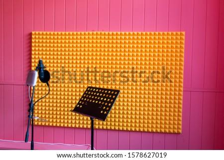 recording studio in recording studio