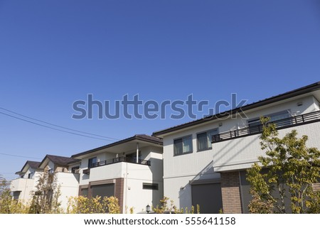 Residential residential area image blue sky sunny looking up Japan #555641158