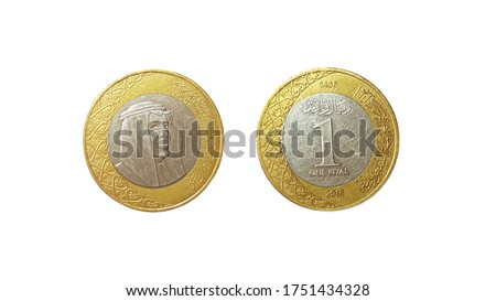 1 Riyal Coin Of Saudi Arabia Front and Back Side Isolated on White Background Stok fotoğraf ©