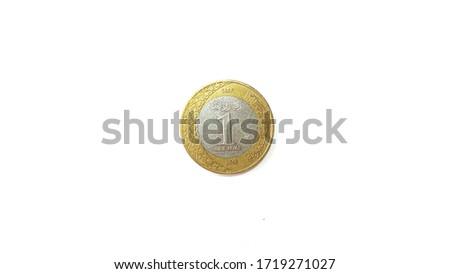 1 Riyal Coin Of Saudi Arabia Isolated on White Background Stok fotoğraf ©