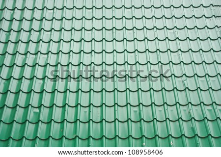 Roof top of a house or building components. To sun and rain with colorful shapes or flat roof ... roof SLAB. I can use the roof dec